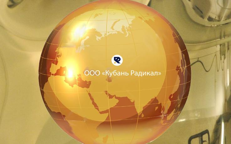 Цели и расширения для поставок по всему миру