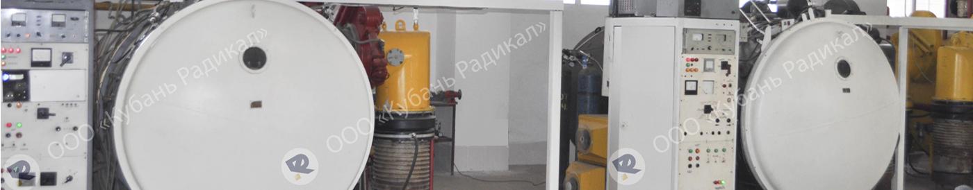 Производство нитрид титана напыление на нержавеющую сталь