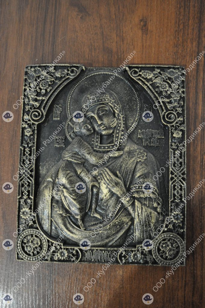 Купить художественное литьё Краснодар иконы